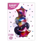 Букет из шаров «Радужный», сердце, звезда, фольга, латекс, набор 10 шт. - фото 957700