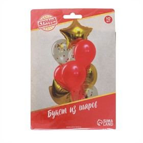 """A bouquet of balloons """"Golden love"""", heart, star, foil, latex set of 10 PCs(M)"""