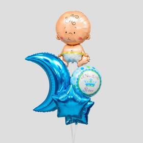 Букет из шаров «С рождением мальчика», луна, звезда, младенец, фольга, набор 5 шт.