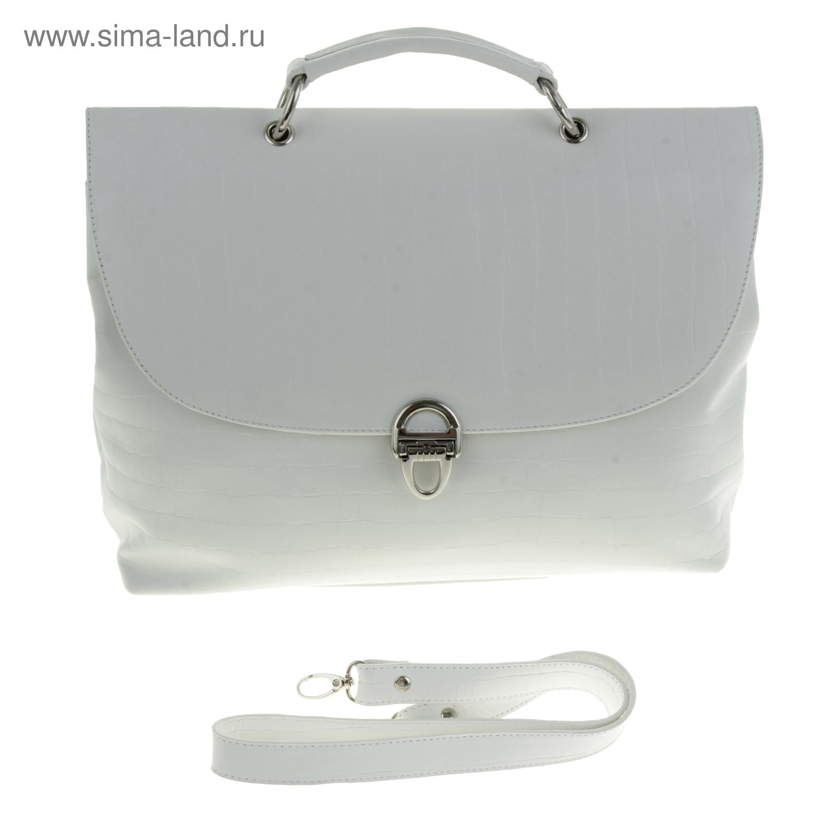 cd52f6018876 Сумка женская, мягкий белый портфель (599968) - Купить по цене от ...