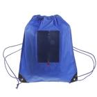 Рюкзак складной, синий
