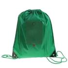 Рюкзак складной, зеленый