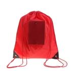 Рюкзак складной, красный