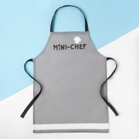 Фартук детский Этель Mini-chef  46*60 см,рогожка,пл.160 г/м²,100% хлопок