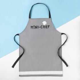 Набор фартук и шапка повара Этель Mini-chef  46*60 см,рогожка,пл.160 г/м²,100% хлопок