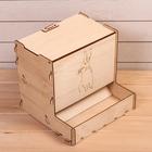 Кормушка для кроликов, 5 кг, 282 × 264 × 260 мм, бункерная, фанера