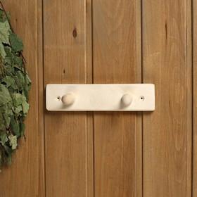 Вешалка деревянная, 2 крепления - фото 4641927