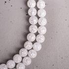 "Бусины на нити шар №12 ""Кварц сахарный"" (32-34 бусины), цвет белый"