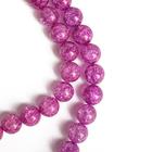 """Бусины на нити шар №12 """"Кварц сахарный"""" (32-34 бусины), цвет ярко-розовый"""