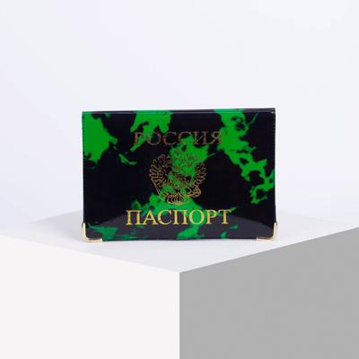 Passport cover 9,5*0,3*13,8 PSP RF gloss, tisn.foil coat of Arms, STAINS, MIX