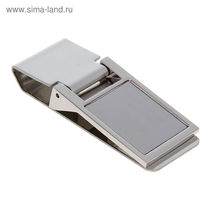 Зажим для денег металл Прямоугольник серебристый