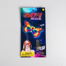 Карнавальная маска «Бабочка», цвета МИКС, цвет неон
