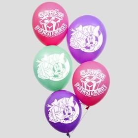 """Воздушные шары «С Днем Рождения», Минни Маус, 5 шт., 12"""""""