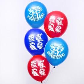 """Воздушные шары «С Днем Рождения», Мстители, 5 шт., 12"""""""