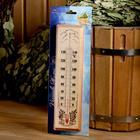 Термометр для бани и сауны деревянный, до 150°C, 30×8 см