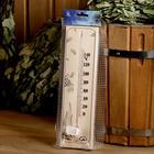"""Термометр для бани и сауны деревянный """"Шайка с веником"""", до 150°C, 30×8 см - фото 1399138"""