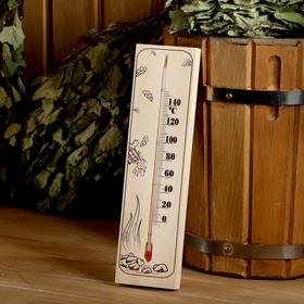 """Термометр для бани и сауны деревянный """"Шайка с веником"""", до 150°C, 30×8 см - фото 1399139"""