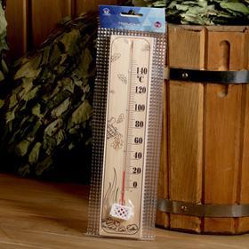 """Термометр для бани и сауны деревянный """"Шайка с веником"""", до 150°C, 29×6 см"""