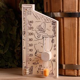 Банная станция, часы песочные + термометр для бани и сауны, 28×14 см