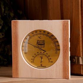 Термогигрометр для бани и сауны деревянный, сдвоенный циферблат, 13.5×13.5 см