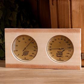 Термогигрометр для бани и сауны деревянный, два циферблата, 13.5×25.5 см