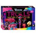 Пазл 120 элементов «Trolls-2», МИКС - фото 105596726