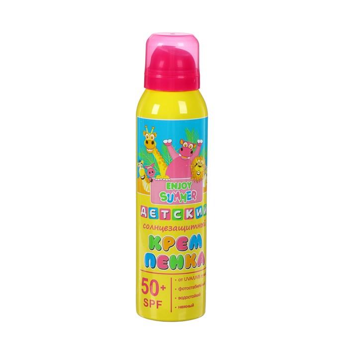 Аэрозоль солнцезащитный Enjoy Summer детский SPF 50+, 150 мл