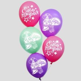 """Воздушные шары «С Днем Рождения», Минни Маус, 25 шт., 12"""""""