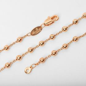 """Цепь """"Эйфория"""" якорное плетение с бусинами, цвет золото, L=52см"""