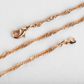 "Metal bracelet ""Chain"" wispy curl, 20.5 cm, color gold"
