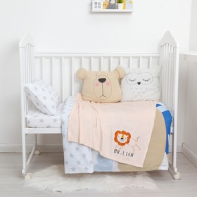 """Одеяло-плед с вышивкой """"Крошка Я"""" Mr. Lion, 90х100 см, велсофт"""