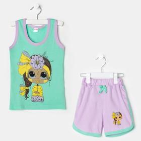 Комплект для девочки Baby doll, цвет зелёный, рост 86-92 см