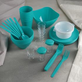 Набор для пикника Party, 40 предметов, цвет бирюзовый