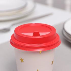 Крышка одноразовая на стакан с носиком, d=8 см, цвет красный, 1000 шт/уп.
