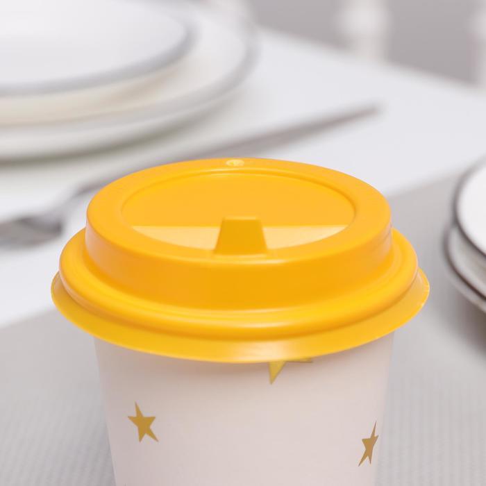 Крышка на стакан с носиком, 9 см, цвет жёлтый