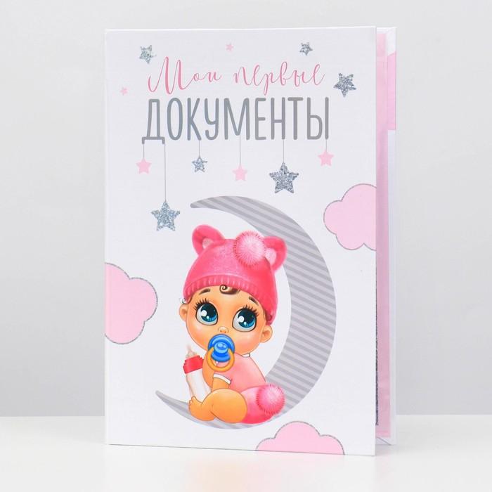 Папка для свидетельства о рождении «Малышка», под новый формат, А5, 23 х 17 см - фото 489780