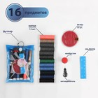 Sewing kit, 16 items in the case, MIX color