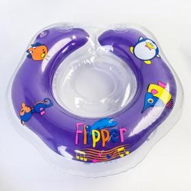 """Надувной круг на шею для купания малышей Flipper, с музыкой """"Буль-буль водичка"""""""