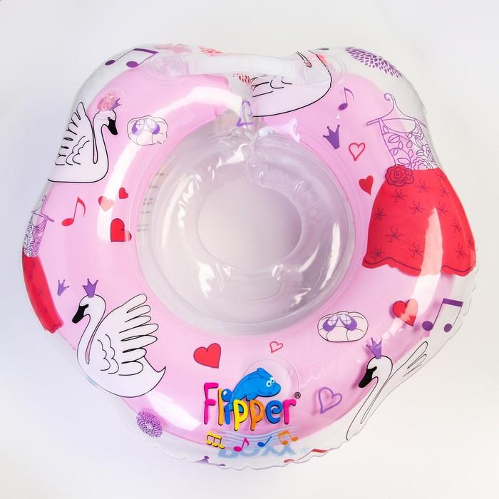 """Надувной круг на шею для купания малышей Flipper, с музыкой из балета """"Лебединое озеро"""", цве"""