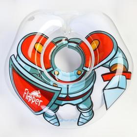 Надувной круг на шею для купания малышей Flipper Рыцарь