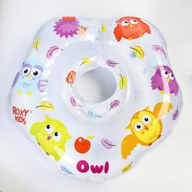 Надувной круг на шею для купания малышей Owl в наличии