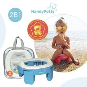 Дорожный горшок HandyPotty в фирменной сумке, цвет голубой