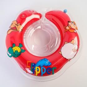 Надувной круг на шею для купания малышей Flipper
