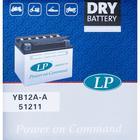 Аккумуляторная батарея Landport YB12A-A, 12В, 12 Ач, прямая (+ -)