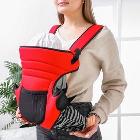 Рюкзак-кенгуру c карманом, цвет красный