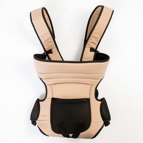 Backpack-kangaroo, green
