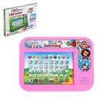 "Educational tablet ""Learn the alphabet"" sound, runs on batteries"