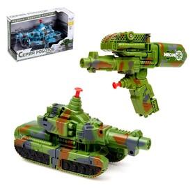 Робот-пистолет «Танк», трансформируется в пистолет, стреляет водой, цвета МИКС