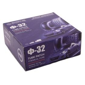 Латка для камер Ф-32мм, 100шт, коробка