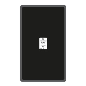 Пластырь R-451 термо, 180х300мм, 4 сл., 10 шт